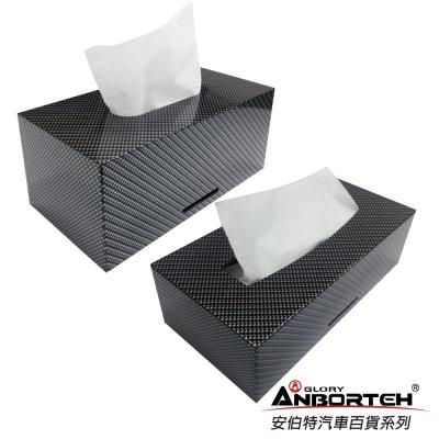 安伯特專利熱銷卡夢磁吸面紙盒轎車款休旅車款車頂面紙架磁吸式面紙盒-快