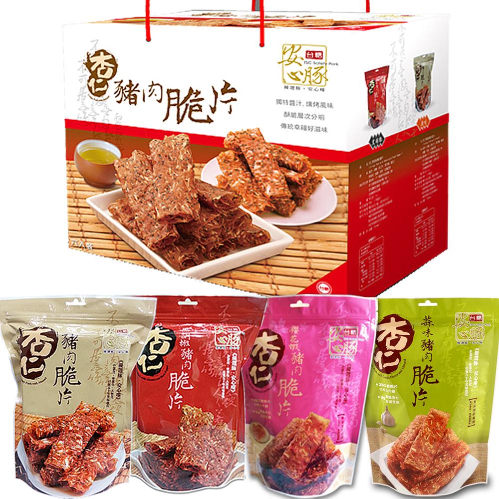 台糖安心豚 杏仁豬肉脆片禮盒6盒(4包/盒)