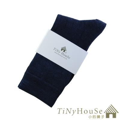 TiNyHouSe超細輕薄(1雙)保暖羊毛襪(藍灰M)-中統輕薄款