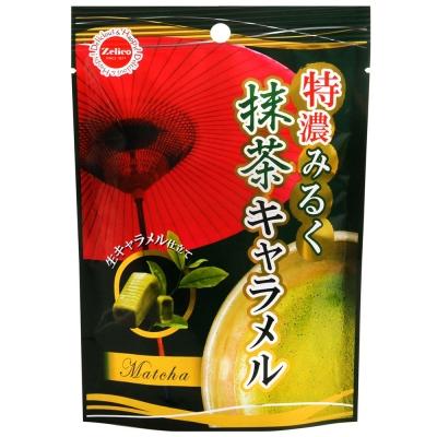 鈴木榮光堂 特濃抹茶牛奶糖(40g)