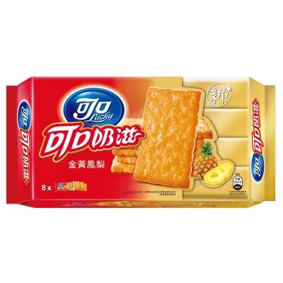 可口奶滋 金黃鳳梨口味隨手包 (18.75gx8入)