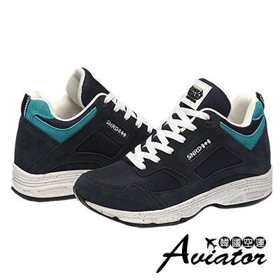 Aviator*韓國空運-Paperplanes經典拼接造型增高鞋-藍綠