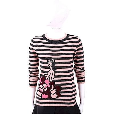 MARELLA 優雅女孩圖騰粉橘條紋針織羊毛衫