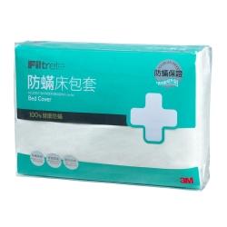 3M 新絲舒眠 100%防蹣 床包套-單