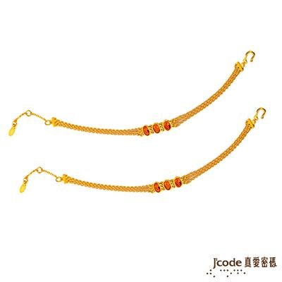 J code真愛密碼金飾 富貴牡丹純金成對手鍊 約3.8錢