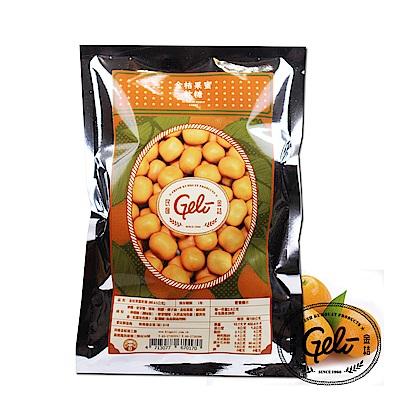 民雄金桔- 金桔果蜜軟糖(65g)