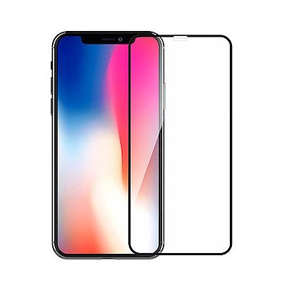 【SHOWHAN】滿版大視窗iPhoneX(5.8吋) 9H鋼化玻璃保護貼 黑色