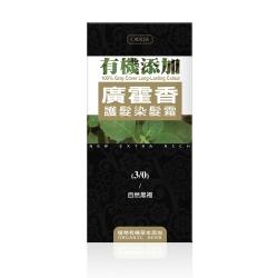 ORRER歐露兒 有機添加廣霍香護髮染髮霜-自然黑褐(3/0)
