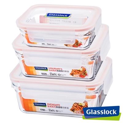 Glasslock頂級無邊框微烤兩用保鮮盒-悠活時光3入組