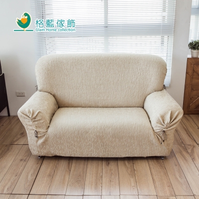 格藍家飾-泰利超彈性沙發便利套1人座