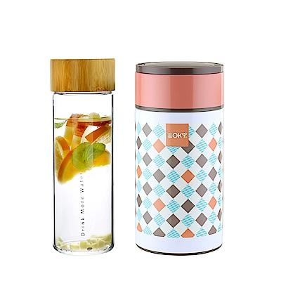 WOKY沃廚 竹蓋單層玻璃隨行杯550ML+316不鏽鋼真空食物罐1000ml附匙