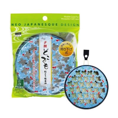 日本紀陽 懸掛式蚊香器-金魚藍