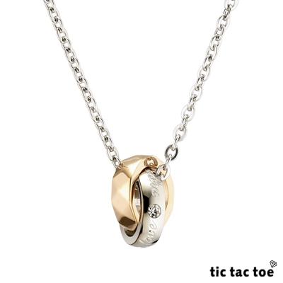 tic tac toe 唯一的愛白鋼女項鍊