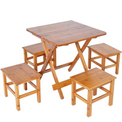 楠竹折疊桌1桌4椅ZZZ-90(M號)