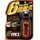 日本SOFT 99 超級免雨刷玻璃精-急速配 product thumbnail 1