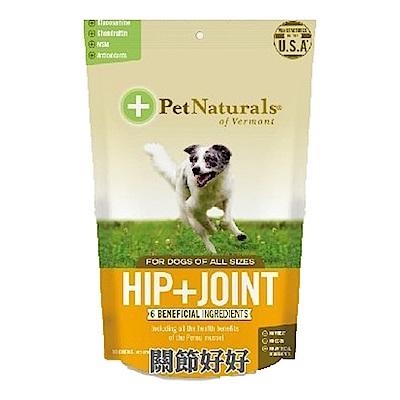 PetNaturals寶天然犬嚼錠 關節好好 60粒/包 兩包組