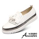 Aviator*韓國空運-PAPERPLANES正韓製流蘇漆皮銀邊樂福鞋-白