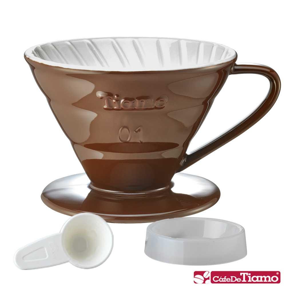 Tiamo V01 陶瓷雙色濾杯組附滴水盤量匙螺旋款-五色(HG5543)