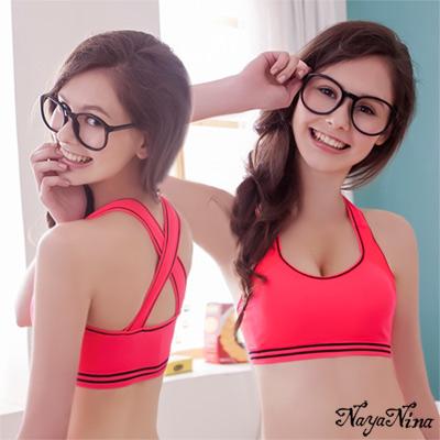 運動內衣 無鋼圈 交叉美背運動內衣S-XL(桃粉) Naya Nina