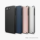 elago iPhone 8 plus/7 Plus 超防摔雙層手機保護殼