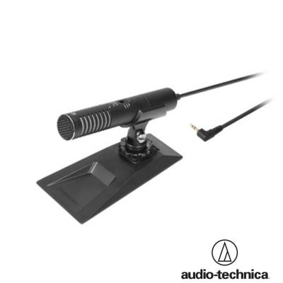 鐵三角 高感度立體聲麥克風(AT9941)