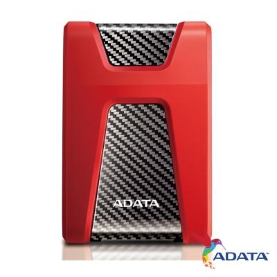 ADATA威剛 HD650 2TB USB3.1 2.5吋行動硬碟-紅色