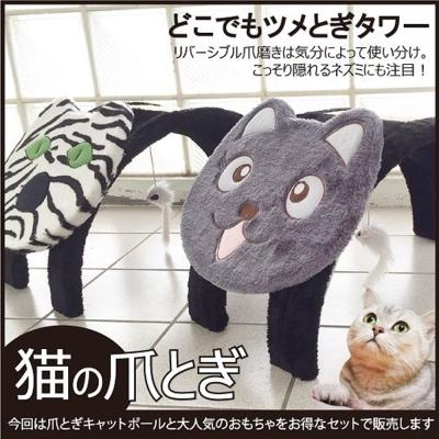 寵喵樂 貓臉拱型抓板 YS87244 灰貓