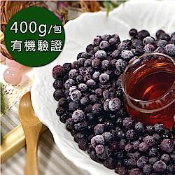 幸美生技-有機冷凍野生藍莓