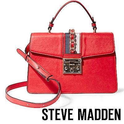 STEVE MADDEN-BJOANNE-真皮金屬扣兩用肩背包-紅色