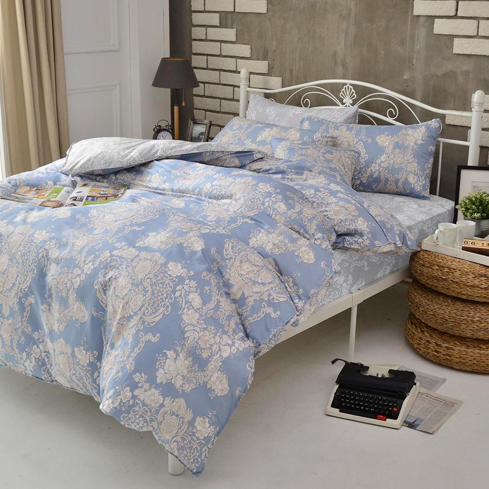 英國Abelia 蘭陵世紀 加大純棉四件式被套床包組