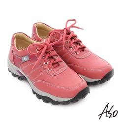 A.S.O 前彈性後避震II 牛皮花漾美型抗震奈米休閒鞋 桃粉紅色