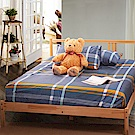 Carolan-永恆 加大床包枕套組