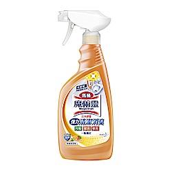 魔術靈 高密泡馬桶清潔劑 柑橘消臭 噴槍瓶 (500ml)