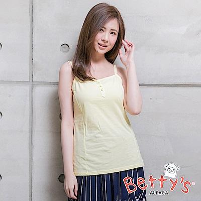 betty's貝蒂思 可調式肩帶純色背心(深黃)