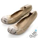 【G.Ms.】旅行女孩II‧蛇紋拼接全真皮可攜式軟Q娃娃鞋(附專屬鞋袋)‧可可