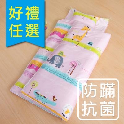 鴻宇HongYew 防蹣抗菌100%美國棉-動物農場粉 舖棉兩用加大型兒童睡袋