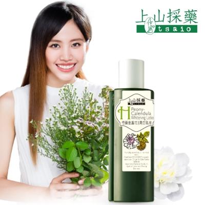 tsaio上山採藥 芍藥金盞花潤白乳液Ⅱ180ml
