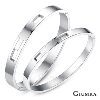 GIUMKA情侶對手環相約永恆情人節禮物一對價格