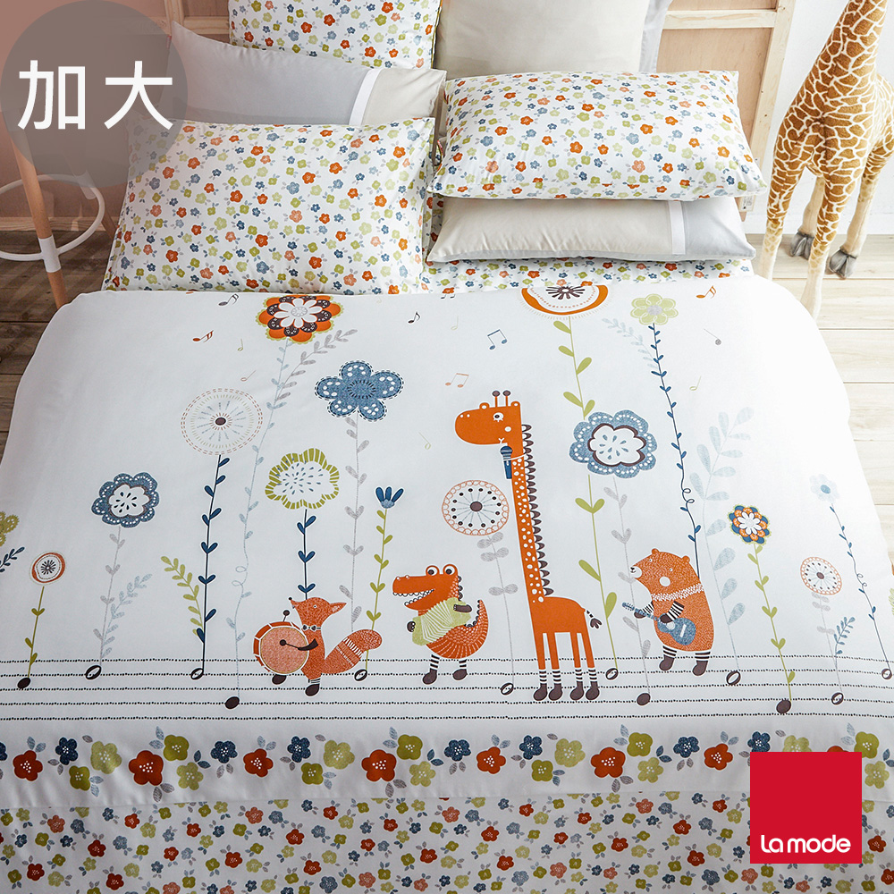 La mode寢飾 森林夜曲環保印染精梳棉被套床包組(加大)