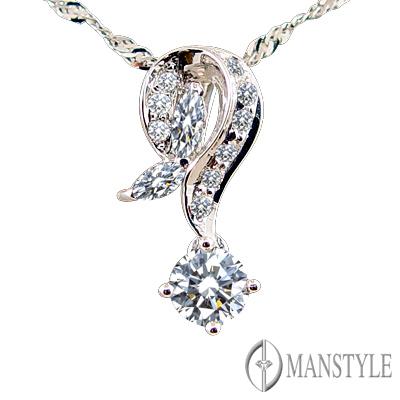 MANSTYLE DIAMOND「熱情驚艷」0.30ct 八心八箭鑽墜