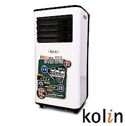 KOLIN歌林不滴水5-7坪冷專清淨除濕移動式空調10000BTU(KD-251M03)