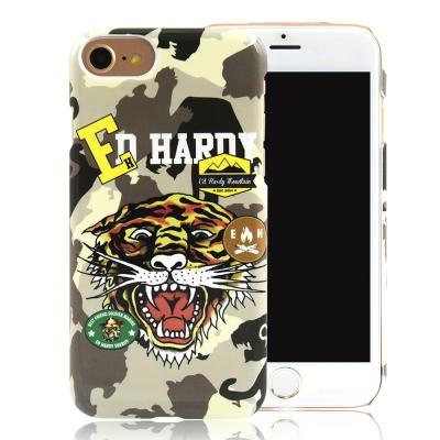 Ed-Hardy-iPhone-7-4-7吋-亮面保護殼-趣味迷彩老虎