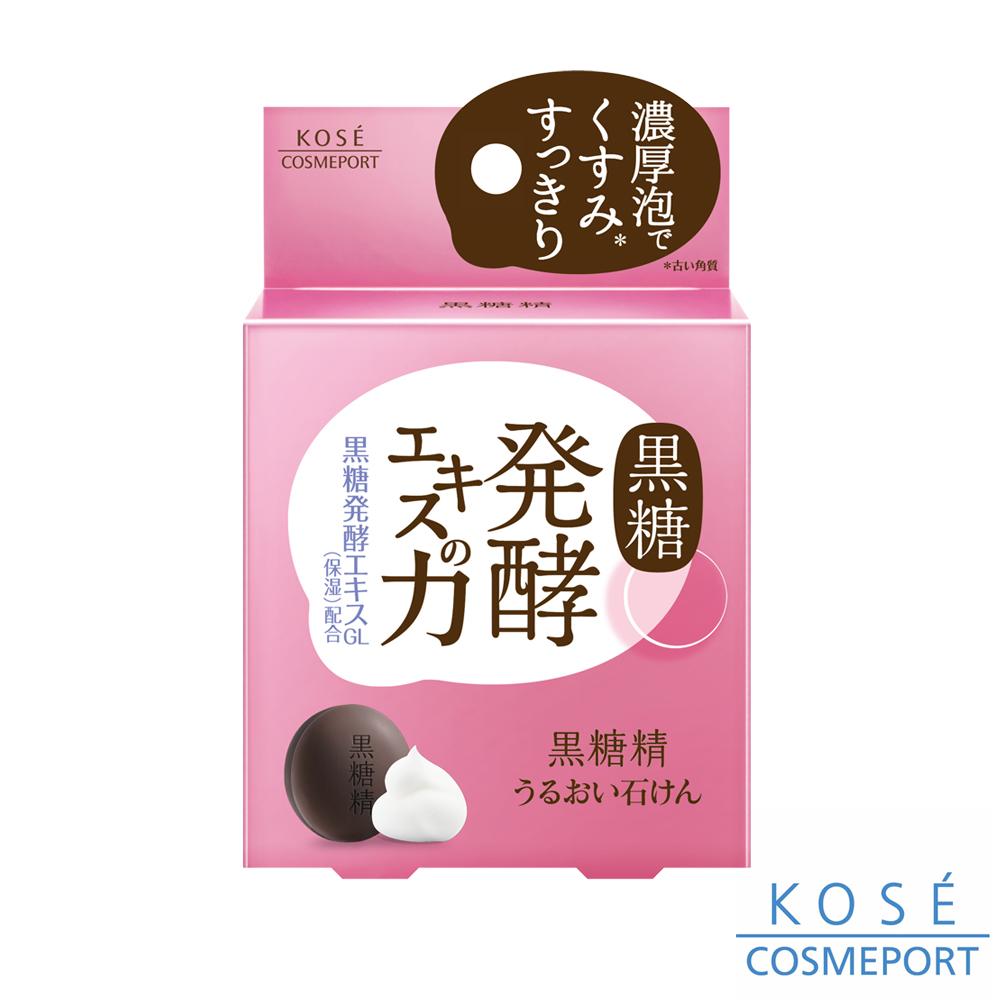 高絲 黑糖精靚黑潤白洗顏皂100g