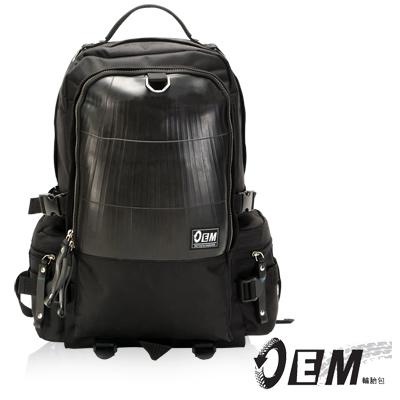 OEM -新製包工藝革命 綠色潮流 大容量後背包 機能性CO2款-炫耀黑