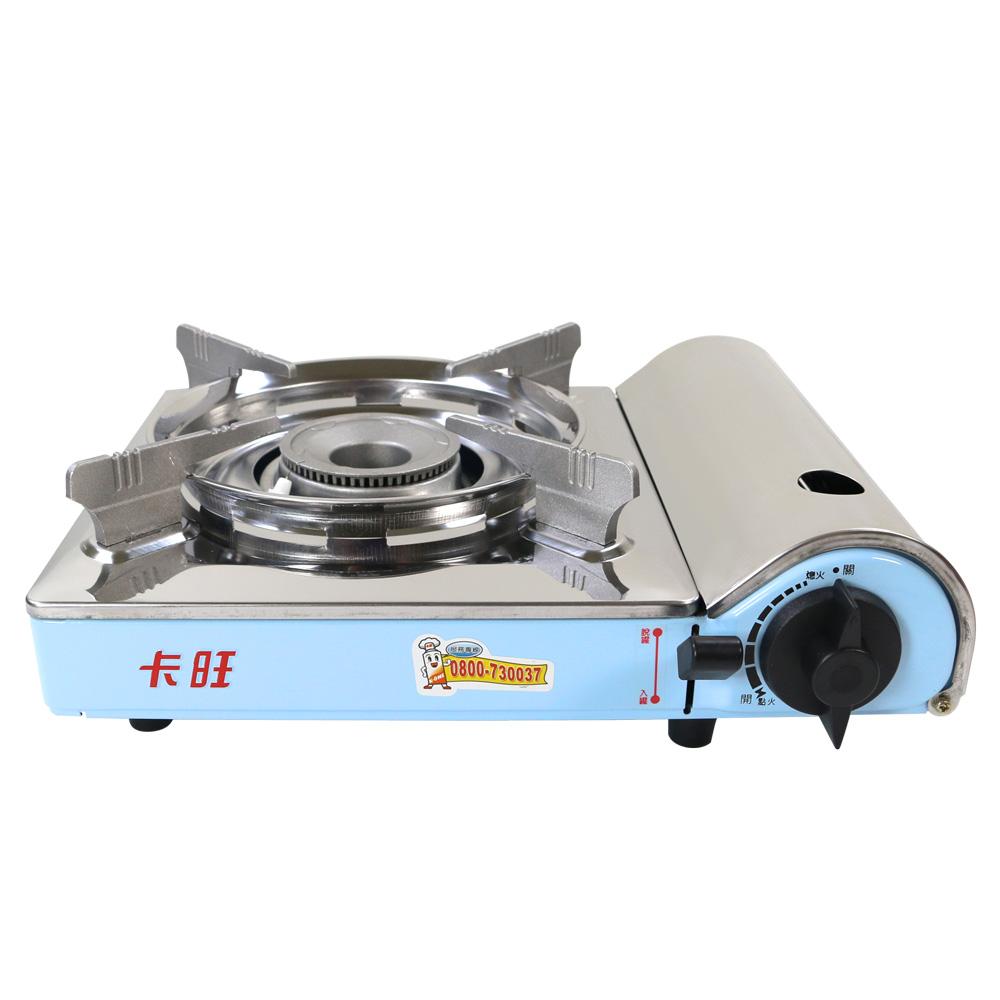 卡旺-2588攜帶式卡式爐K1-2588