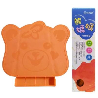 貝斯康 熊媽媽矽膠餐墊(橘色)
