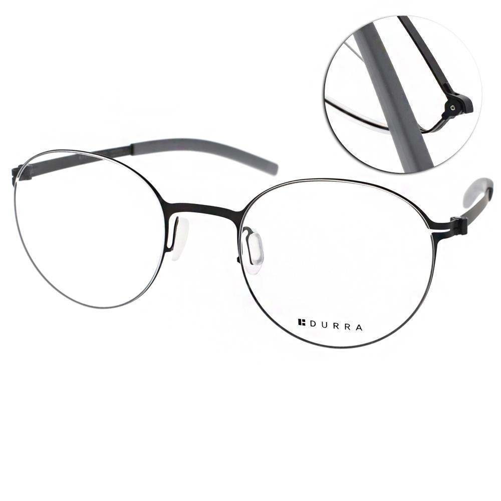 VYCOZ眼鏡 DURRA系列圓框款/黑#DR7003 BLK