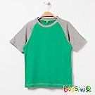 bossini男童-素色純棉圓領T恤01黃綠