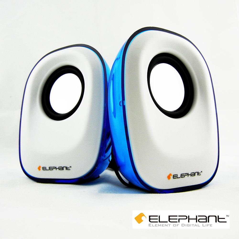 ELEPHANT - 海洋之聲立體聲喇叭組(SP023)
