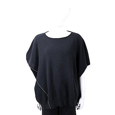 FABIANA FILIPPI 喀什米爾深藍色銀蔥細節美麗諾羊毛衫